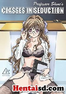 Shino Sensei Seisaku Iinkai