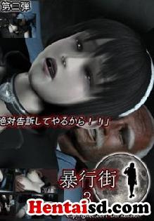 ver Boukougai III 3D Online - Hentai Online