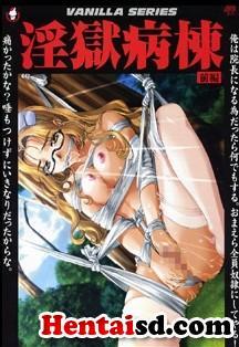 ver Ingoku Byoutou Online - Hentai Online