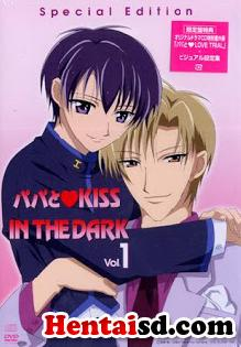 IPapa to Kiss in the Dark Capitulo 01