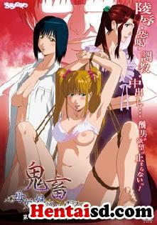 Kichiku Haha Shimai Choukyou Nikki Capitulo 3