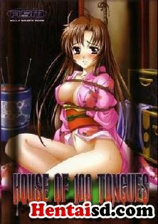 ver Mozu no Nie Online - Hentai Online