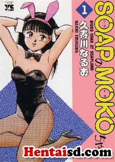 Soap no Moko-chan