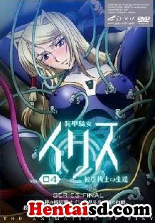 ISoukou Kijo Iris Capitulo 01