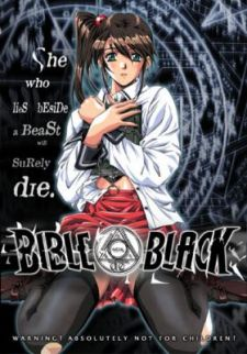 Bible Black: La Noche de Walpurgis  Sub español