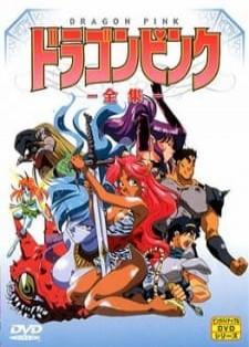 ver Dragon Pink Online - Hentai Online