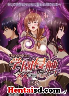 Gakuen Shinshoku: XX of the Dead Capitulo 1